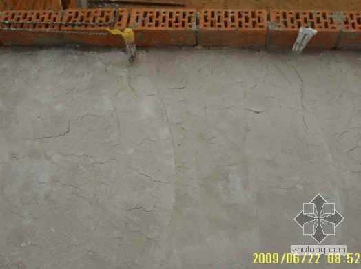 预防楼板混凝土塑性收缩裂缝技术措施