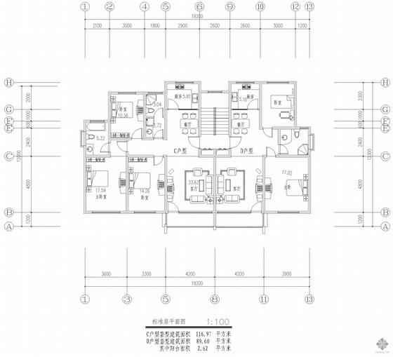 板式多层一梯两户户型图(117/90)