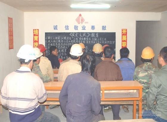 [贵州]建筑施工安全文明工地安全管理检查要点(PPT)