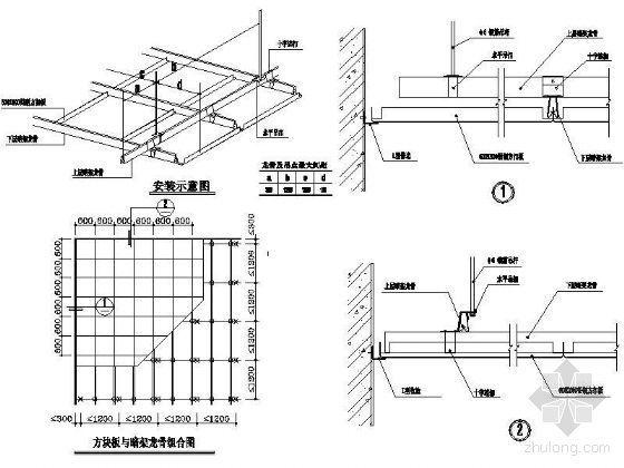 U型铝方通吊顶节点大样图资料下载-铝扣板标准节点图
