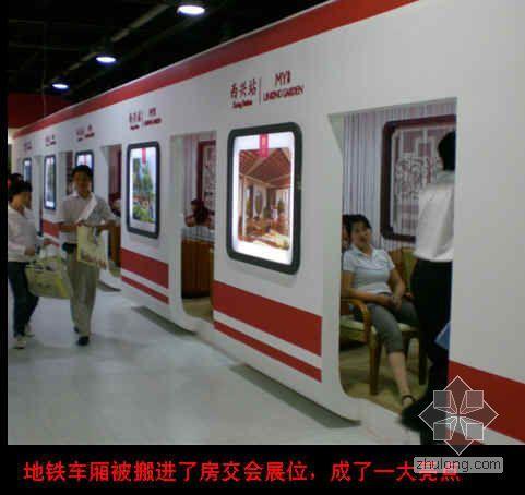 杭州市第九届人居展总结