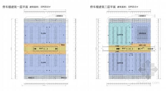大型交通枢纽及多功能综合区规划方案平图