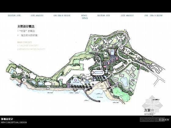 [三亚]某酒店景观设计
