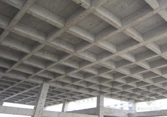 [QC成果]提高大跨度大空间井字梁一次施工合格率