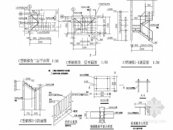 地下室加建钢爬梯建筑及结构图-C型加建钢梯