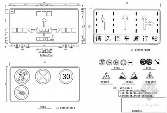 [PDF]城市道路交通工程设计施工图(29页)