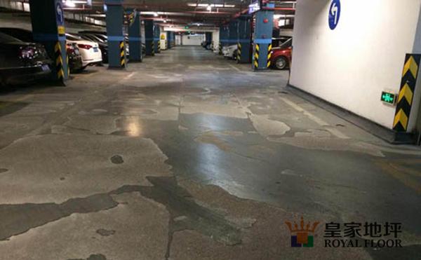 停车场地面的正确护理方式