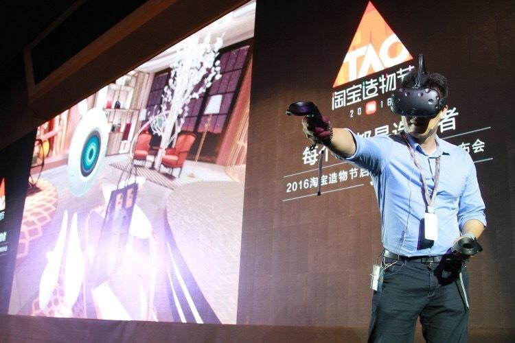 "Buy+首秀""淘宝造物节"" 阿里VR战略再迈一步"