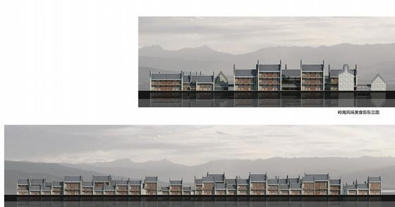[广东]岭南水乡旅游文化街区概念规划设计方案文本-岭南水乡旅游文化街区概念规划立面图