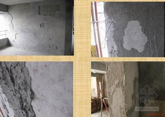 建筑装饰装修工程墙面抹灰层空鼓开裂成因与对策分析(图文并茂)