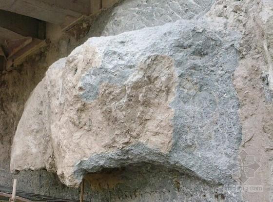地下连续墙成槽施工槽壁失稳分析及质量控制