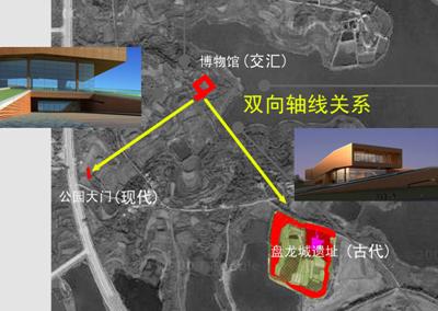 建筑方案设计全过程解析——好方案是如何诞生的_30
