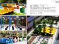 华南师范大学附属清城小学校园景观文本—BOX博克斯林景观事务所