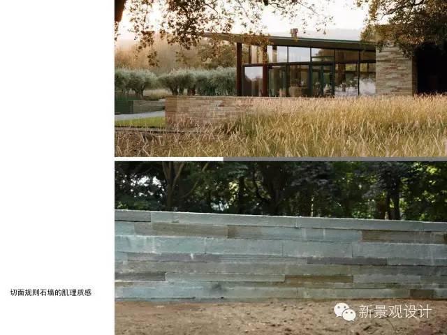 """知名设计院景观设计详细大剖析,转身变""""大牛""""!!_62"""