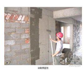 告别空鼓、裂缝!抹灰工程施工中这些你注意到了吗
