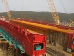 铁路大桥40m简支箱梁移动模架法施工首件总结(45页,附图丰富)