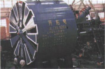 盾构技术在中国的应用与发展_1