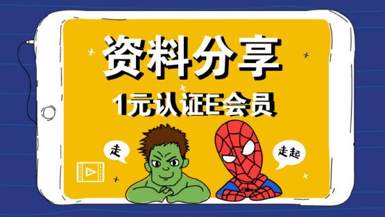 20个机电资料(中建中铁中天、龙湖万科华润)又双叒叕来了!