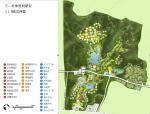 中国青岛世界园艺博览会