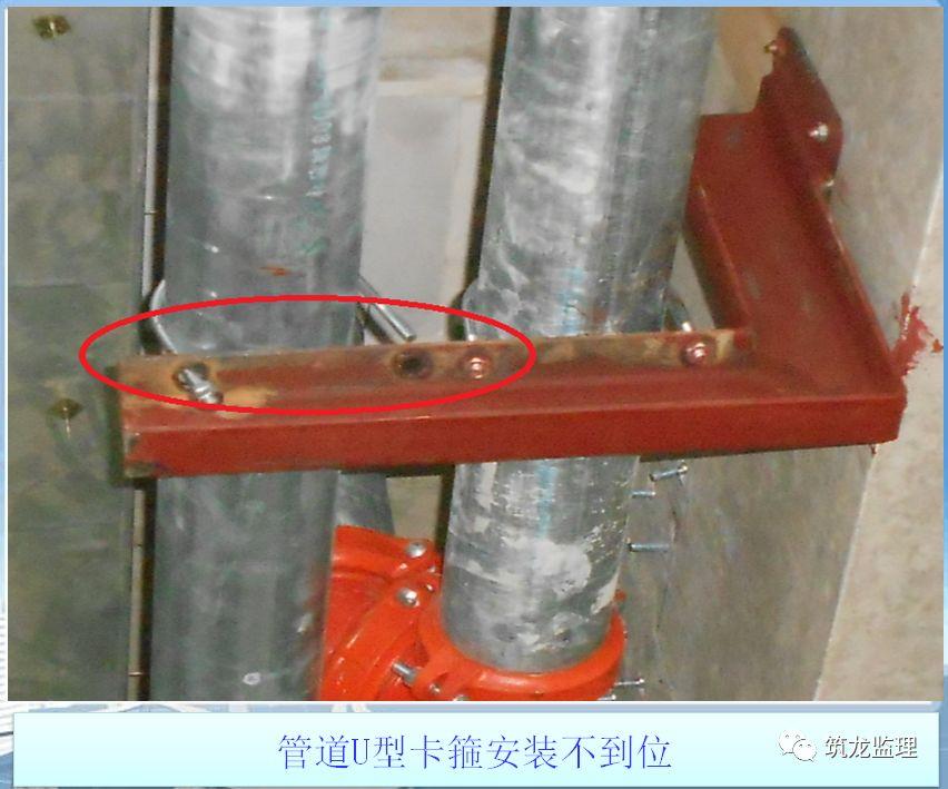 机电安装监理质量控制要点,从原材料进场到调试验收全过程!_72