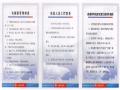 [广西]贵港至隆安高速公路标准化实施细则