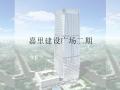 [深圳]超高层商业、办公建筑BIM成果展示
