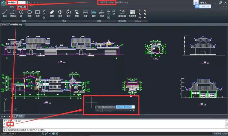 CAD看图软件快捷键使用_7