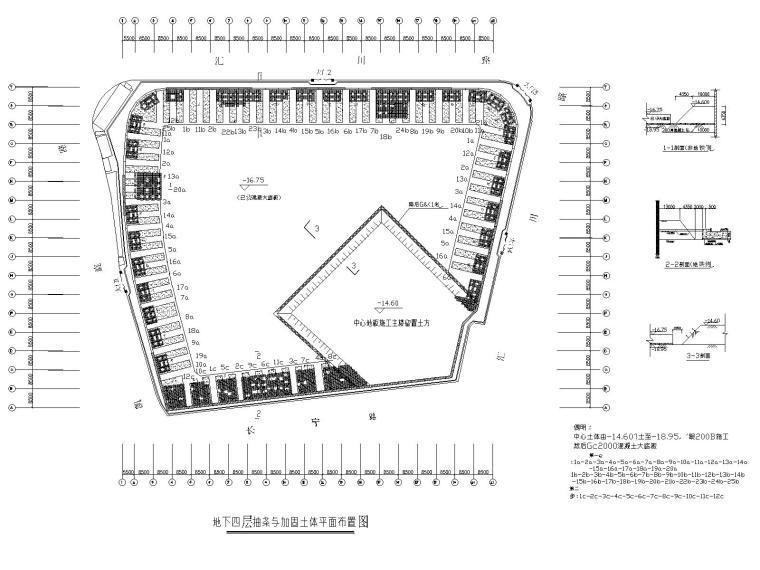 [上海]超高层超深基坑逆作法施工组织设计(word、PDF、CAD)