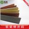 格美软瓷MCM240mm*60mm生态劈开湖南鼎城软瓷厂家新型环保材料