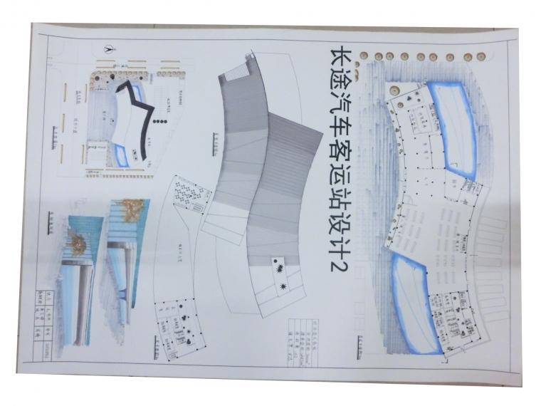 长途汽车客运站设计_3