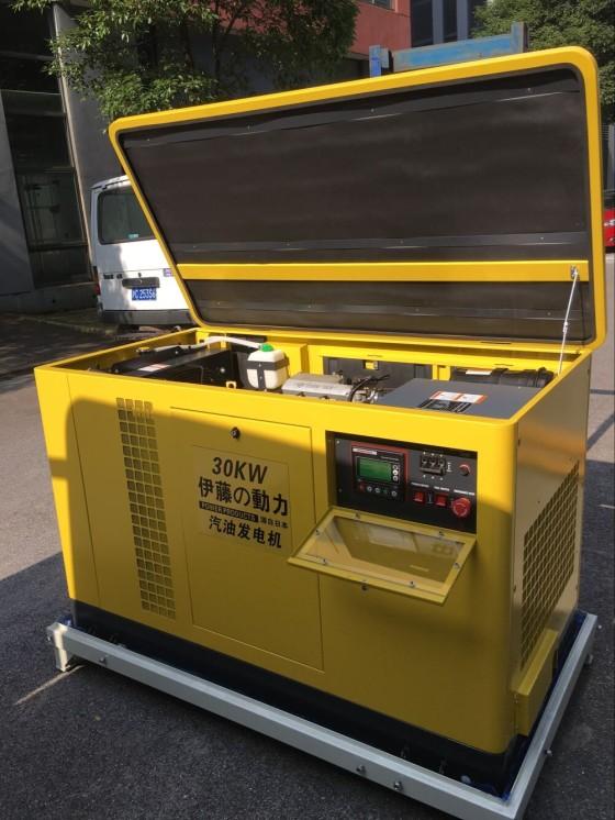 电启动三相30KW静音汽油发电机价格