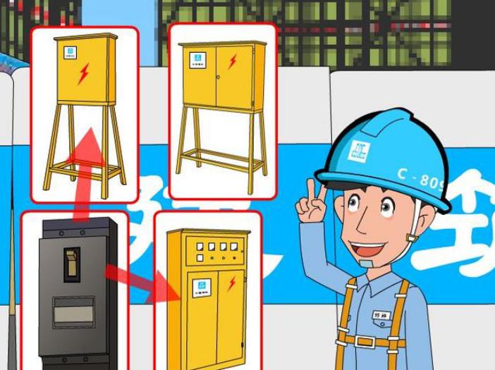 水利工程施工用电生产安全重大事故隐患判定_2