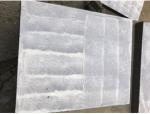碧桂园项目抹灰施工(外墙保温施工)方案