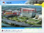 时尚文化园公共服务中心工程安全管理汇报材料