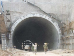 【西安交大考博】隧道力学重要参考资料