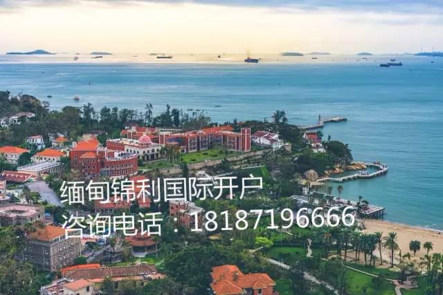 缅甸锦利国际开户拉脱维亚红冰公寓酒店