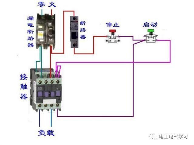 【电工必备】开关照明电机断路器接线图大全非常值得收藏!_47