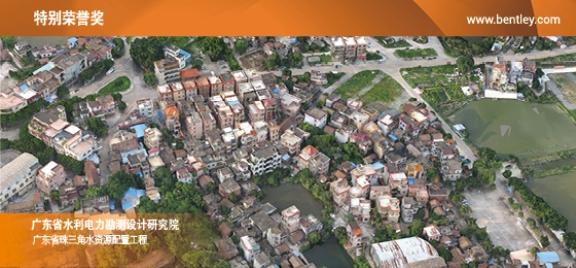 上海治理工程建设领域突出问题 建筑信息模型成重要举措