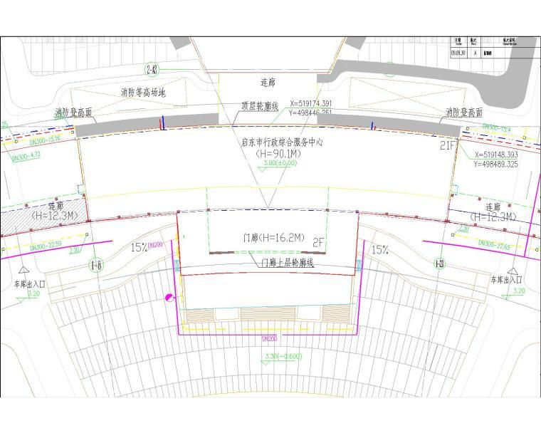 启东市档案馆给排水设计全套图纸(包括生活给水系统和饮水系统)