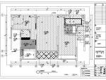 东莞幸福花苑一期D1样板房室内设计施工图