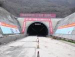 隧道工程现场处置方案