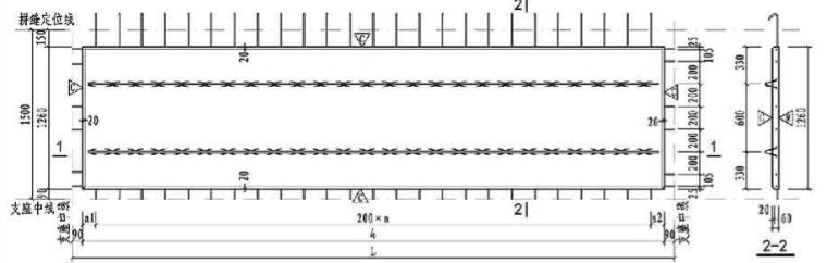 15G366-1桁架钢筋混凝土叠合板(60mm厚底板
