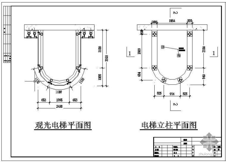 某幕墙电梯结构设计图_2