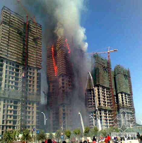 建设工程施工现场防火安全管理 (PPT)