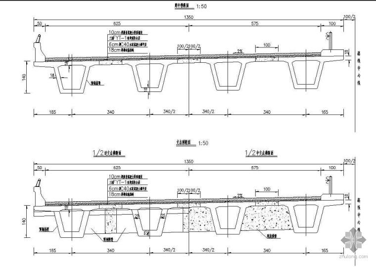 高速公路小箱梁通用设计图