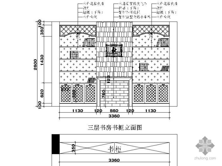 欧式华丽三层别墅室内装修图(含效果)_3