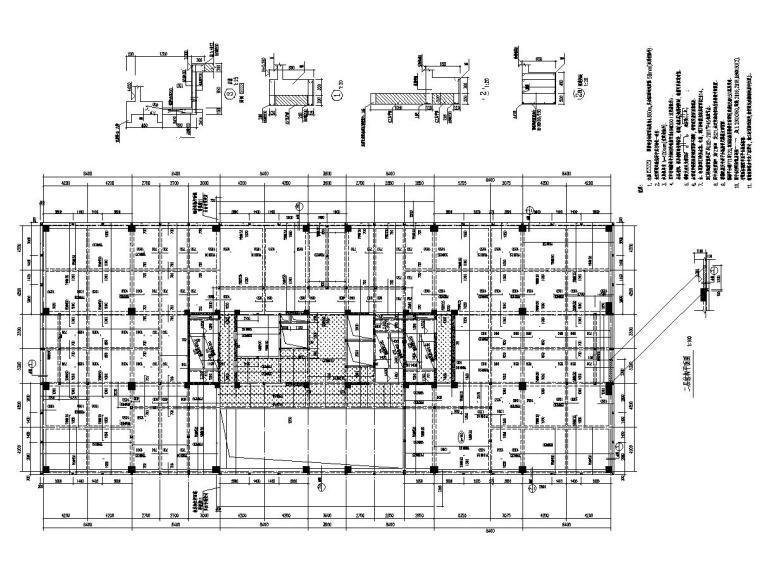 [江苏]地上八层框架剪力墙结构商务办公楼结构施工图
