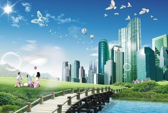 [标杆地产]大型房地产开发进场交底与工程配合管理报告(51页)