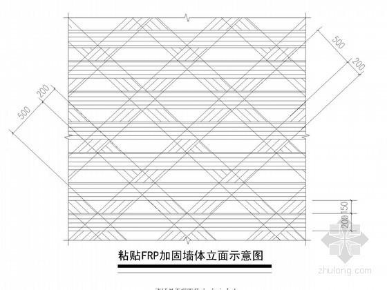 粘贴FRP加固墙体节点构造详图