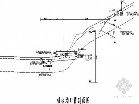 [浙江]铁路扩能改造挖孔桩及桩板墙边坡支护施工方案
